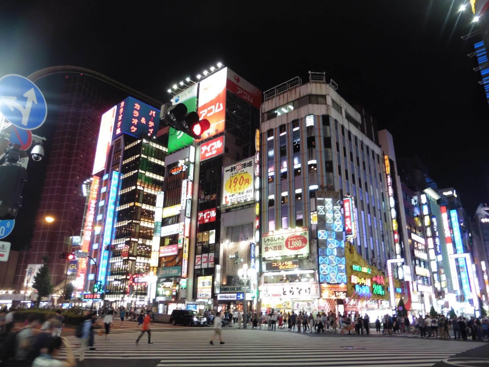 Tokyo City Break